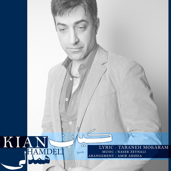 Kian - Hamdeli