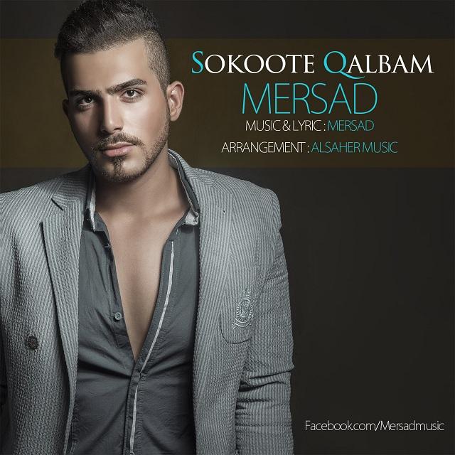 Mersad - Sokoute Ghalbam