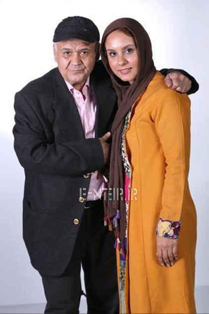 عکسی از اکبر عبدی و دخترش المیرا | WwW.BestBaz.IR