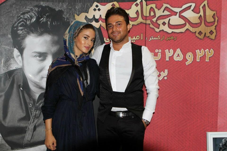 عکسی از بابک جهانبخش و خواهرش | WwW.BestBaz.IR