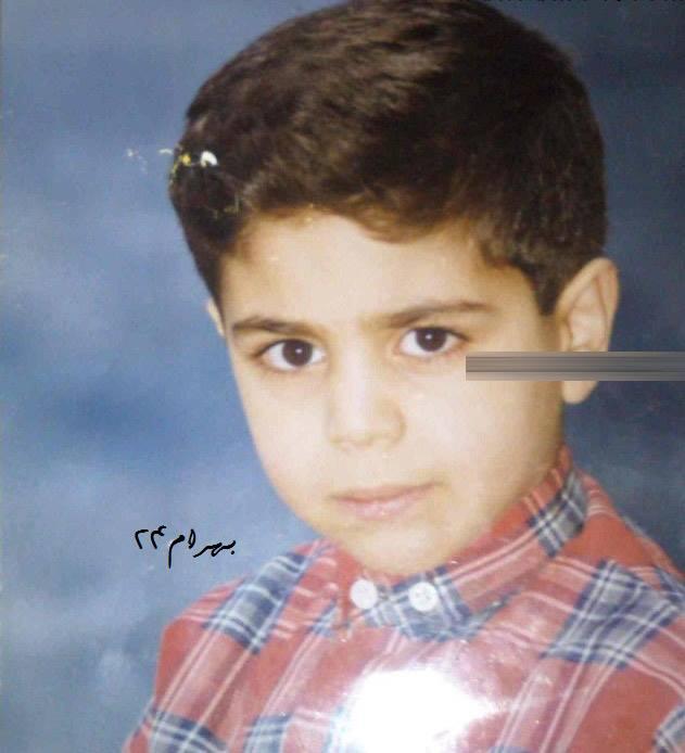 عکسی جالب از کودکی بهرام | WwW.BestBaz.IR