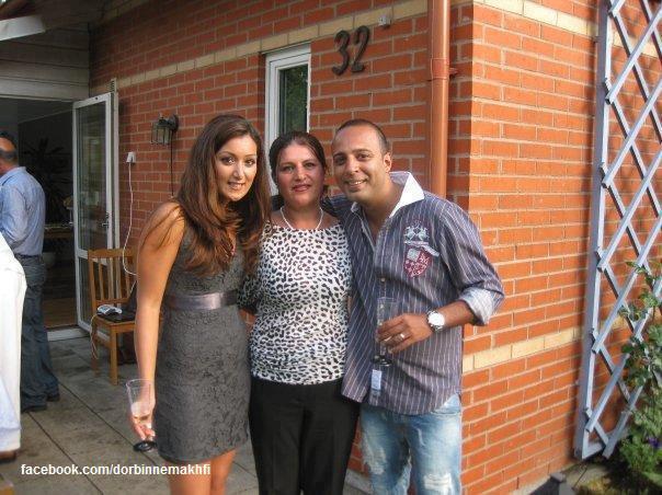 عکسی از آرش و همسرش | WwW.BestBaz.IR