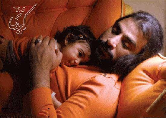 عکس زنده یاد ناصر عبداللهی و دخترش نازنین | WwW.BestBaz.RozBlog.Com