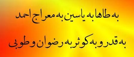 کد آوای انتظار آهنگ به طاها به یاسین از علی فانی | WwW.BestBaz.IR