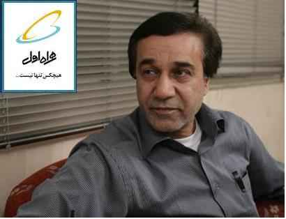 کد آوای انتظار آهنگ خجسته باد این پیروزی از محمد گلریز | WwW.BestBaz.IR