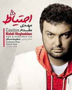 http://rozup.ir/up/bestbaz/Pictures/Pishvaz/Shahrivar/Mehdi_Moghaddam___Ehtiat_Album_Pishvaz_Code____%5BBestBaz.RozBlog.Com%5D.jpg