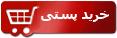 خرید پستی آموزش جامع لاغر شدن
