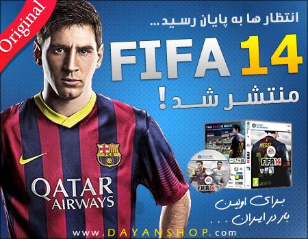 خرید اینترنتی بازی FIFA 2014 | WwW.BestBaz.IR