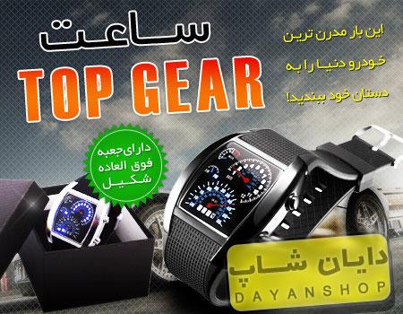 خرید اینترنتی ساعت مچی اسپرت و مدرن Top Gear | WwW.BestBaz.IR