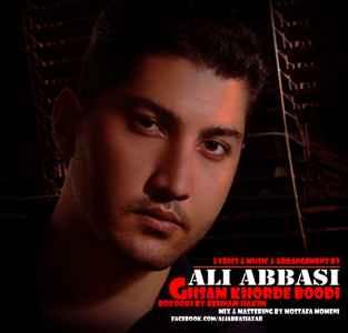 متن آهنگ قسم خورده بودی از علی عباسی | WwW.BestBaz.IR