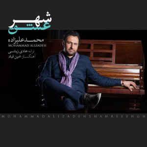 متن آهنگ شهر عشق از محمد علیزاده | WwW.BestBaz.IR
