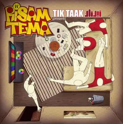 تکست آهنگ Risam Tema از تیک تاک | WwW.BestBaz.IR
