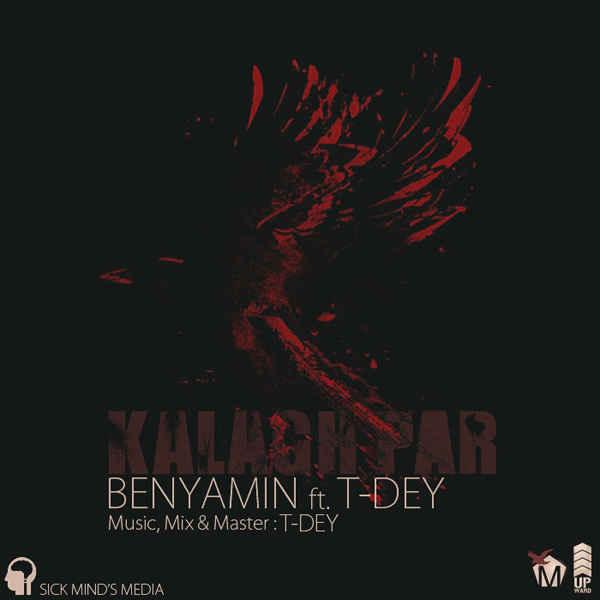 تکست آهنگ کلاغ پر از بنیامین و T-Dey | WwW.BestBaz.IR