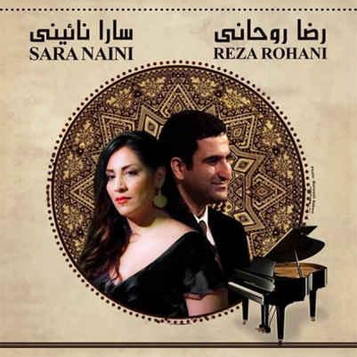متن آهنگ امشب از سارا نائینی و رضا روحانی | WwW.BestBaz.IR