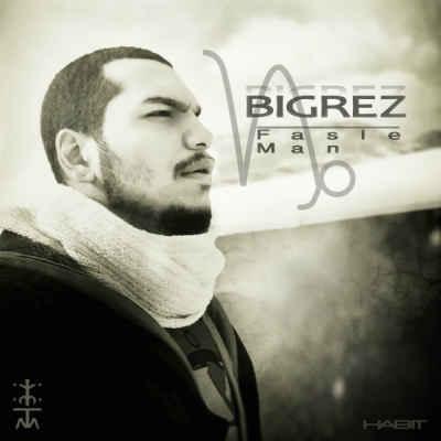 متن آهنگ فصل من از BigRez | WwW.BestBaz.IR