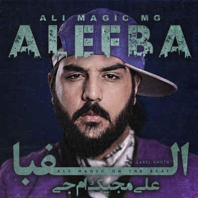 متن آهنگ گذشت از Ali MaGic MG | WwW.BestBaz.IR