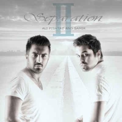 متن آهنگ جدایی 2 از علی پیشتاز و سمیر | WwW.BestBaz.IR
