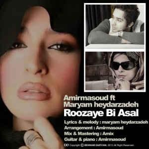 کانال+تلگرام+شعر+مریم+حیدرزاده