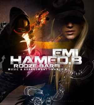 متن آهنگ روزای برفی از Hamed.B و EMI  | WwW.BestBaz.IR