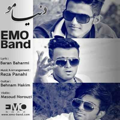 متن آهنگ دنیامو از Emo Band | WwW.BestBaz.IR