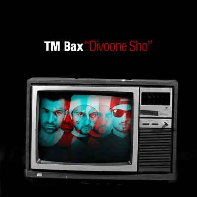 متن آهنگ دیوونه شو از TM Bax | WwW.BestBaz.IR