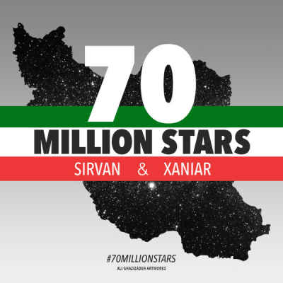 دانلود آهنگ 70 میلیون ستاره از سیروان و زانیار خسروی | WwW.BestBaz.IR