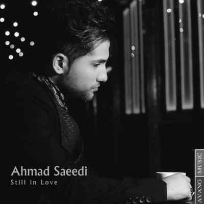 دانلود آهنگ هنوزم عاشقم از احمد سعیدی | WwW.PopText.IR